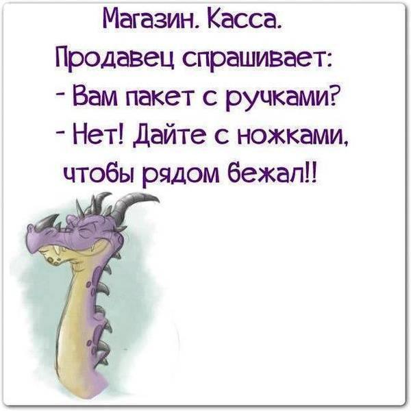 http://s6.uploads.ru/t/m8Xe4.jpg