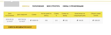 http://s6.uploads.ru/t/mBEXa.png