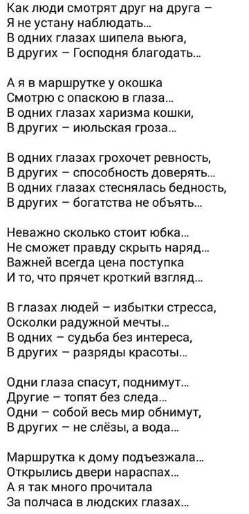 http://s6.uploads.ru/t/mD8iH.jpg