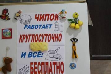 http://s6.uploads.ru/t/mGFri.jpg