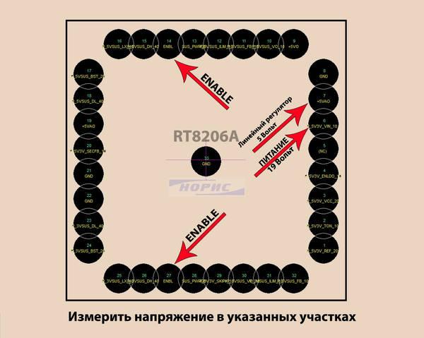 http://s6.uploads.ru/t/mHZRc.jpg