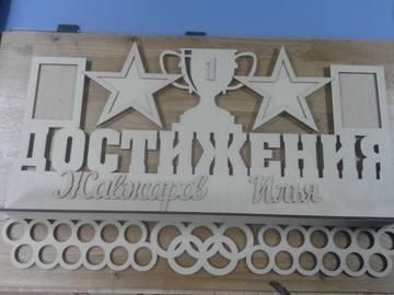 http://s6.uploads.ru/t/mI8Se.jpg