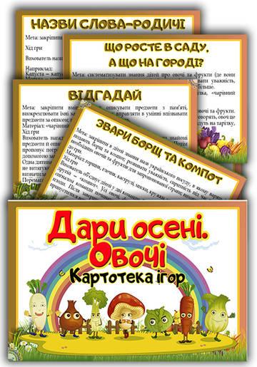 http://s6.uploads.ru/t/mMEPV.jpg