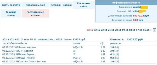 http://s6.uploads.ru/t/mMKsU.jpg