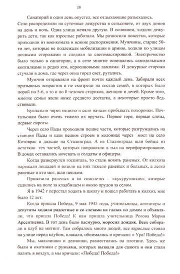 http://s6.uploads.ru/t/mSHzA.jpg