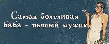 http://s6.uploads.ru/t/mXvEc.jpg