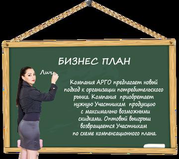 http://s6.uploads.ru/t/mecIM.png
