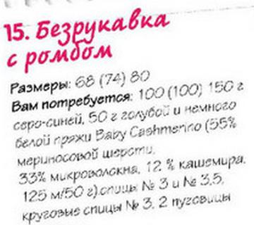 http://s6.uploads.ru/t/mkcfM.png