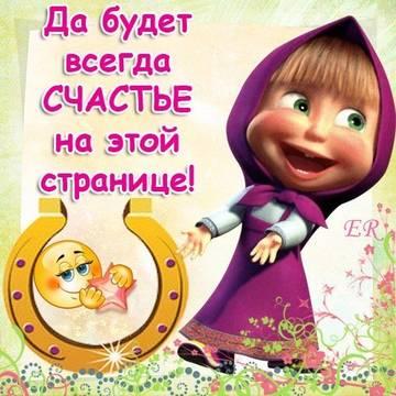 http://s6.uploads.ru/t/mqSEn.jpg