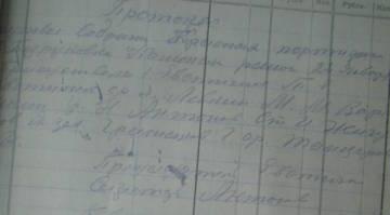 http://s6.uploads.ru/t/ms0Ud.jpg