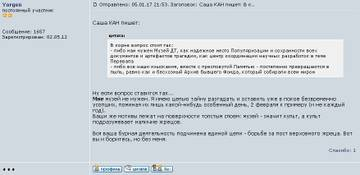 http://s6.uploads.ru/t/mtoDV.jpg