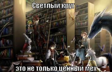 http://s6.uploads.ru/t/mzueU.png
