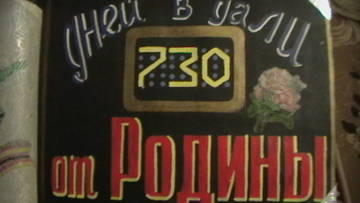 http://s6.uploads.ru/t/nA4GC.jpg