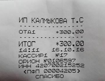 http://s6.uploads.ru/t/nKukO.jpg