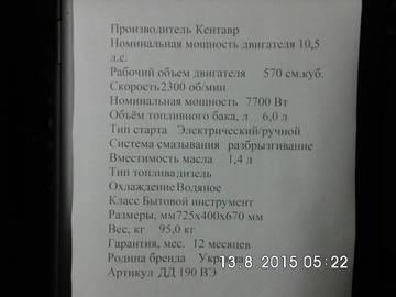 http://s6.uploads.ru/t/nP3qS.jpg