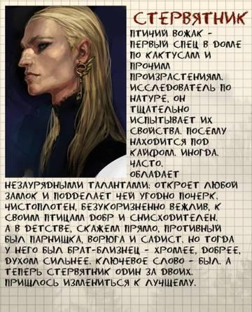 http://s6.uploads.ru/t/nbpD5.jpg