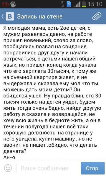 http://s6.uploads.ru/t/nfUle.jpg