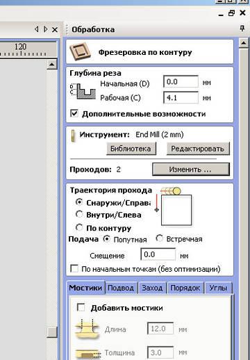 http://s6.uploads.ru/t/nh7rJ.jpg