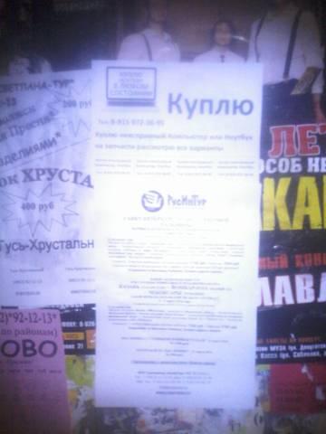 http://s6.uploads.ru/t/nlaCc.jpg