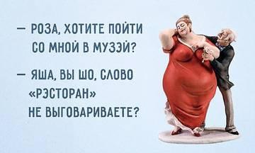 http://s6.uploads.ru/t/noF5P.jpg