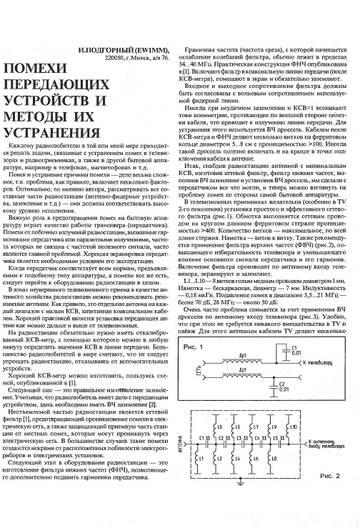 http://s6.uploads.ru/t/noQqX.jpg