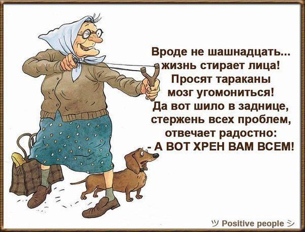 http://s6.uploads.ru/t/nrBE6.jpg