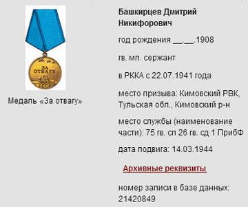 http://s6.uploads.ru/t/nrOBZ.jpg
