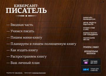 http://s6.uploads.ru/t/nsVQ2.jpg
