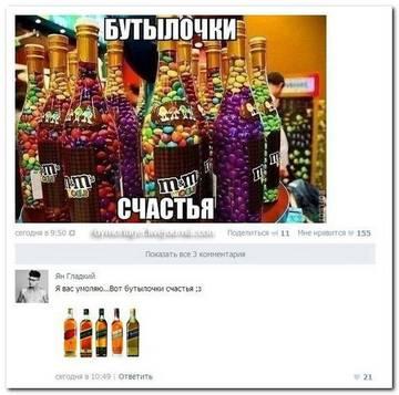 http://s6.uploads.ru/t/nseN7.jpg