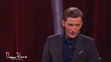 Павел Воля. Большой Stand Up / Концерт в театре эстрады (2013) WEB-DL 720p