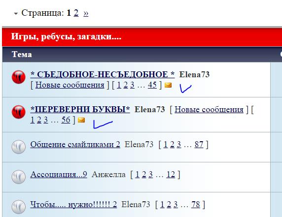 http://s6.uploads.ru/t/nuZUv.png