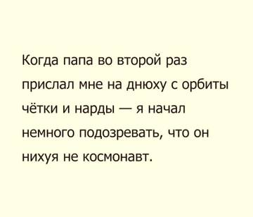 http://s6.uploads.ru/t/nwhQk.jpg