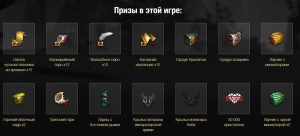 http://s6.uploads.ru/t/nzbOe.png