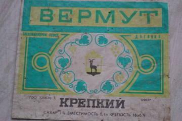 http://s6.uploads.ru/t/o0qF2.jpg