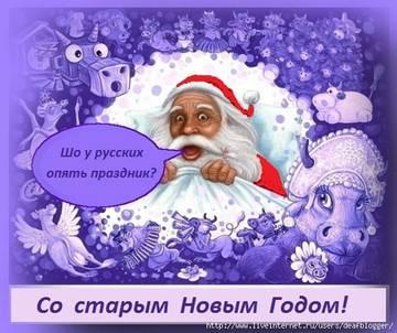http://s6.uploads.ru/t/o31Oh.jpg