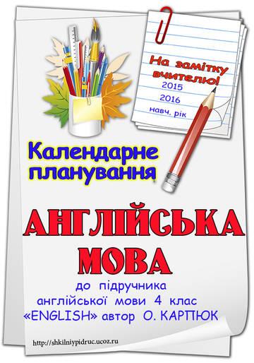 http://s6.uploads.ru/t/o5V2I.jpg