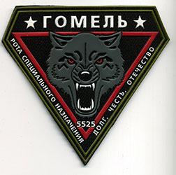 http://s6.uploads.ru/t/o7chN.jpg