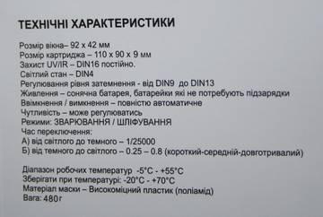 http://s6.uploads.ru/t/oCR3Z.jpg