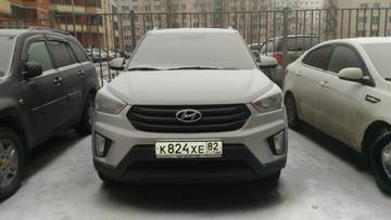http://s6.uploads.ru/t/oCWVp.jpg