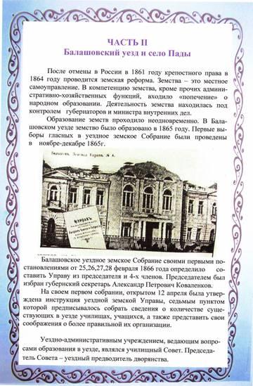 http://s6.uploads.ru/t/oF2du.jpg