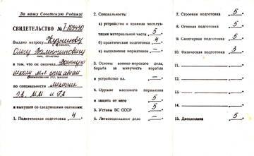 http://s6.uploads.ru/t/oHwNb.jpg