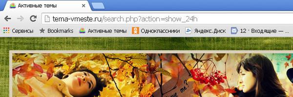 http://s6.uploads.ru/t/oLM1U.jpg