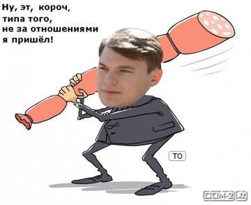 http://s6.uploads.ru/t/oQ0Tp.jpg