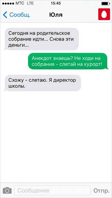 http://s6.uploads.ru/t/oSdlV.jpg