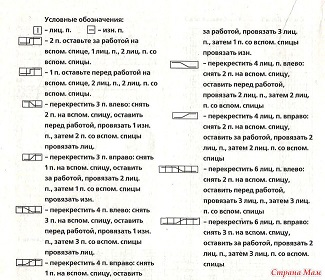 http://s6.uploads.ru/t/oXNOA.jpg