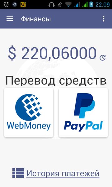 http://s6.uploads.ru/t/ocs3J.png
