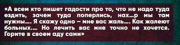 http://s6.uploads.ru/t/odYZD.jpg