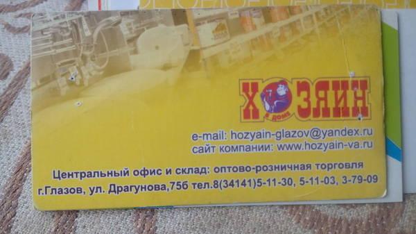 http://s6.uploads.ru/t/oeviL.jpg