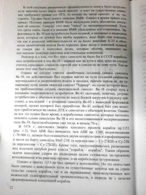 http://s6.uploads.ru/t/oh8Xv.jpg