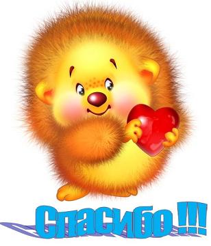 http://s6.uploads.ru/t/owOHe.png